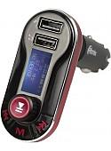 FM модулятор Ritmix FMT-A780