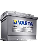 Автомобильный аккумулятор Varta Silver Dynamic D15 563 400 061 (63 А/ч)