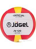 Мяч Jogel JV-120