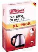 Средство от накипи Filtero 609