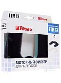 Набор фильтров Filtero FTM 13