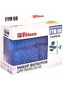 Набор фильтров Filtero FTM 60