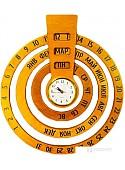 Часы ЛЭМ Вечный календарь