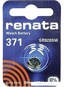 Батарейки Renata 371