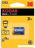 Батарейки Kodak CR2
