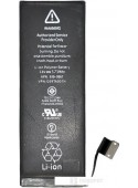 Аккумулятор для телефона Копия Apple iPhone 5C