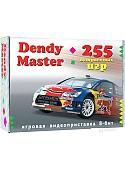 Игровая приставка Dendy Master (255 игр)