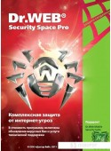 Система защиты ПК от интернет-угроз Dr.Web Security Space Pro (2 ПК, 1 год) LHW-BK-12M-2-A3