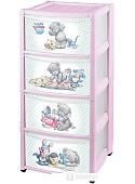 Комод для игрушек Бытпласт Me to You 431302005 (розовый)