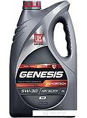 Моторное масло Лукойл Genesis Armortech FD 5W-30 4л