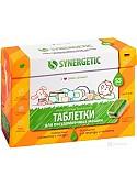 Таблетки для посудомоечной машины Synergetic Биоразлагаемые бесфосфатные (55 шт)