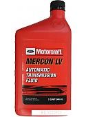 Трансмиссионное масло Ford Motocraft Mercon LV ATF 0.946л [XT-10-QLVC]
