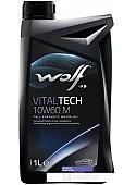 Моторное масло Wolf VitalTech 10W-60 M 1л