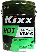 Моторное масло Kixx HD1 10W-40 20л