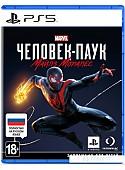 Игра Marvel Человек-Паук: Майлз Моралес для PlayStation 5
