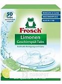 Таблетки для посудомоечной машины Frosch Лимон 50 шт