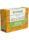 Таблетки для посудомоечной машины Synergetic Биоразлагаемые бесфосфатные (25 шт)