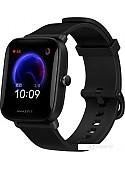 Умные часы Amazfit Bip U Pro (черный)